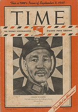 TIME: 3 Septembre 1945 - Pacific Pony Edition.
